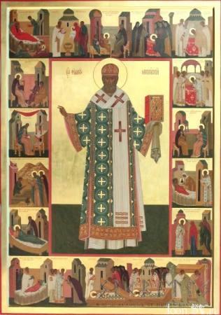 Молитва святителя Филарета Московского