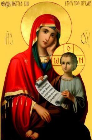 Молитвы просительные ко Пресвятой Богородице